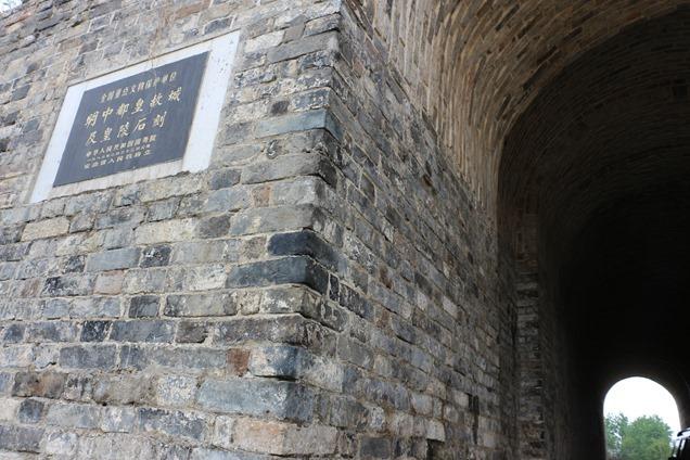 明中都皇城
