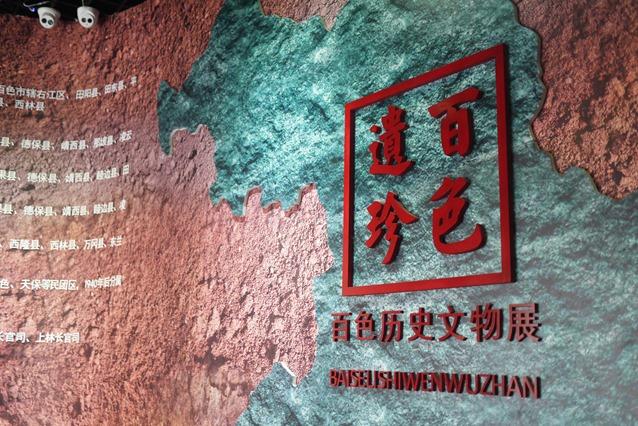 右江民族博物馆 Panasonic GF5
