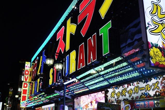 歌舞伎町一丁目 Panasonic GF5