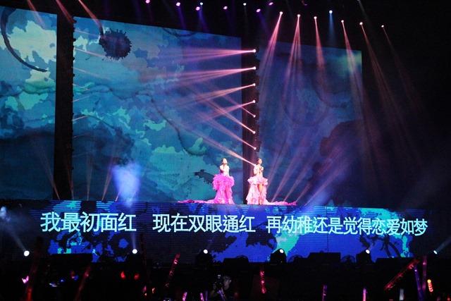 Twins LOL世界巡回演唱会上海站  @上海梅赛德斯-奔驰文化中心 Canon 700D