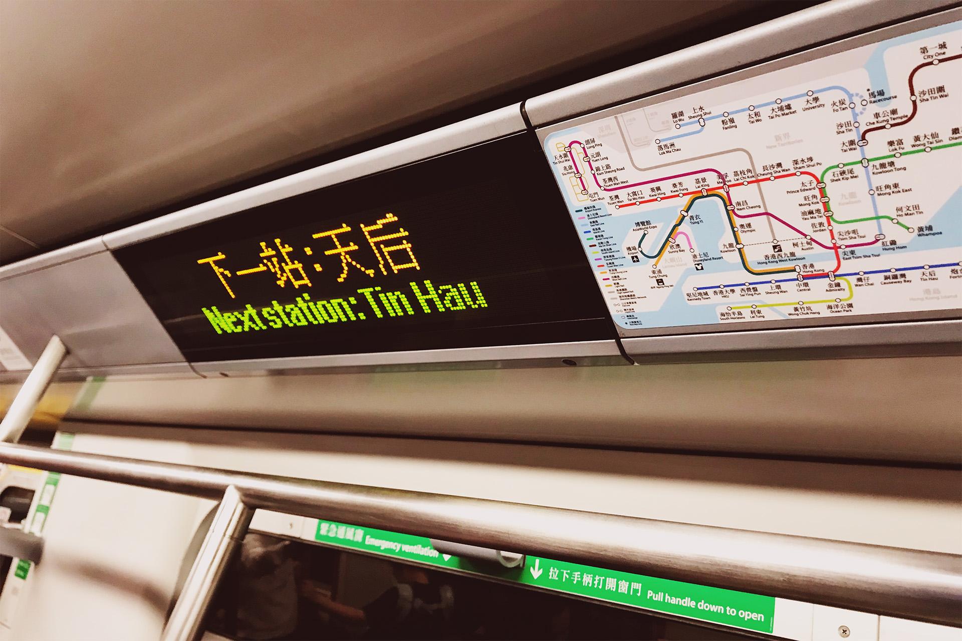 @香港铜锣湾 iPhone 7 Plus